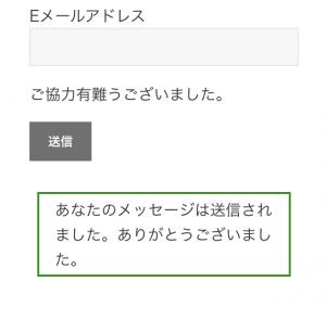 スクリーンショット 2015-09-28 10.35.14