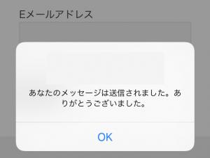 スクリーンショット 2015-09-28 10.36.01