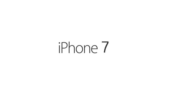 iPhone 7の発売日はいつ?2016年9月16?