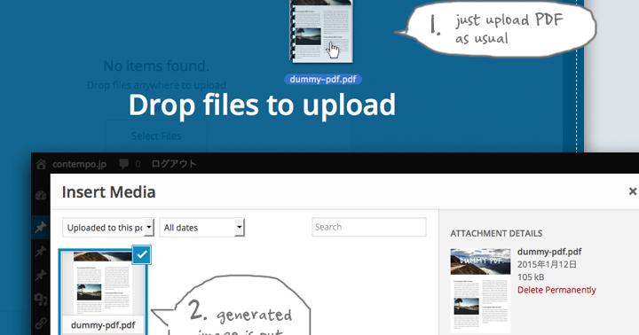 WordPressでPDFのサムネイルをつくってくれるプラグイン、PDF Image Generator